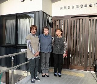 画像:鹿野復興公営住宅の皆さん.jpg