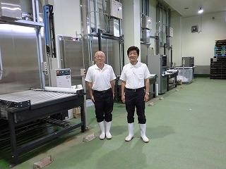 画像:渡波水産加工.jpg