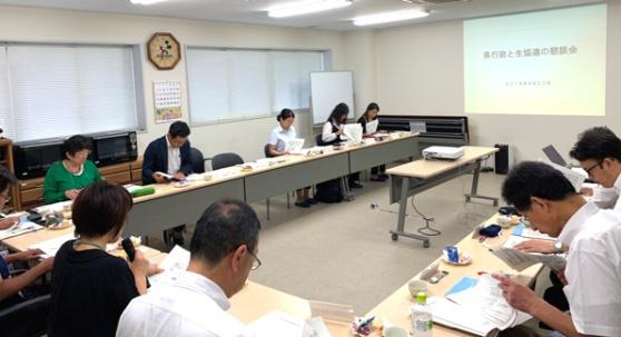 県行政と生協連との懇談会