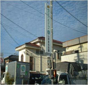 shigamaru_1.png