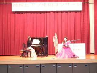 ピアノコンサート2.jpg