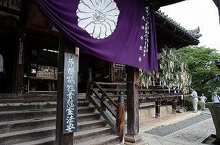 三井寺原爆法要2.jpg