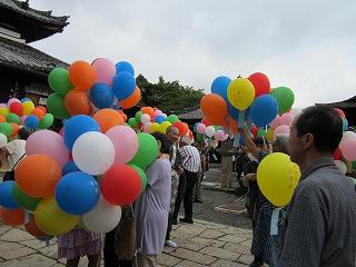三井寺4 (1).jpg