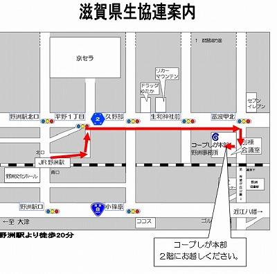 生協連地図.jpg