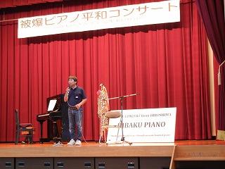ピアノコンサート1.jpg