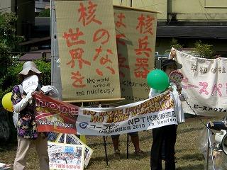 ピースパレード2010 001.jpg