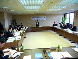 国際協同組合年1.jpg