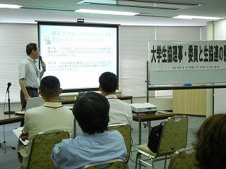 学生理事2.jpg
