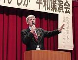 平和の講演会.jpg