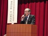 平和の講演会2.jpg