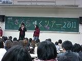 新入生歓迎会2.jpg