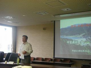 甲賀森林組合活動報告.jpg