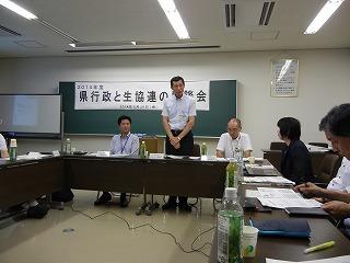 県行政との懇談会1.jpg