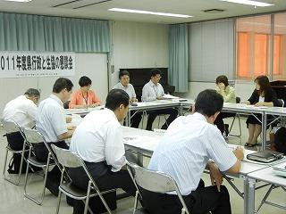 県行政との懇談会2.jpg
