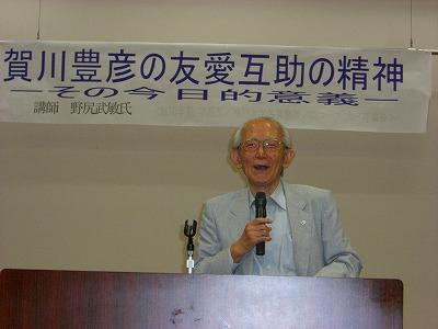 2009.8.29会員生協役職員研修会 005.jpg