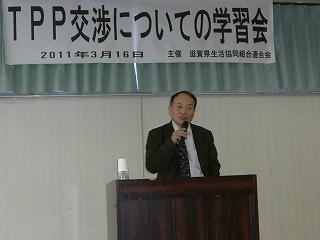 TPP学習会1.jpg