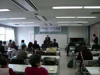 TPP学習会2.jpg