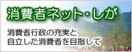 101224_sn_shiga_bn.jpg