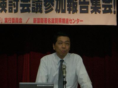 2010 NPT001.jpg