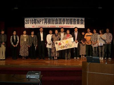 2010 NPT003.jpg