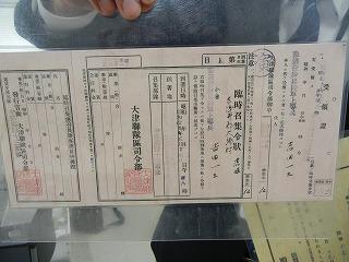 DSCN9040.jpg