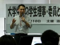gaekusei003.jpg
